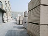 ALC轻质隔墙板适用于KTV
