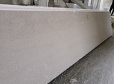 ALC加气混凝土轻质隔墙板简介