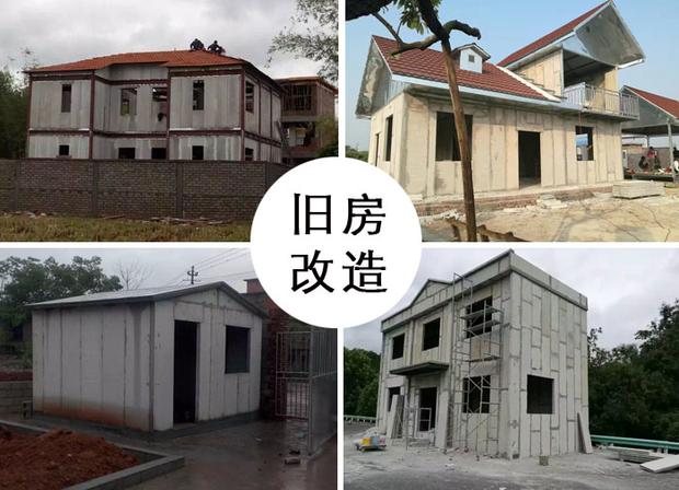 西安复合夹心轻质隔墙板旧房改造