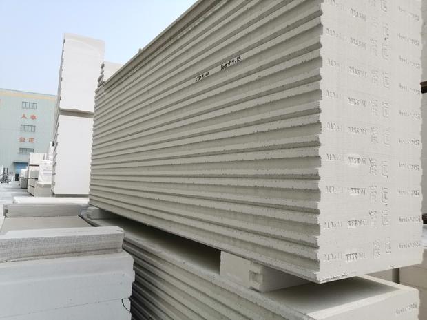 西安新型蒸压加气混凝土板